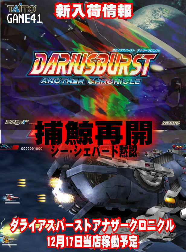 DARIUS1.jpg