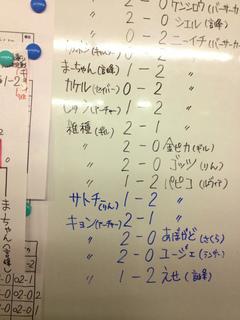 IMG_1021.jpg