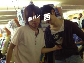 nishi03.png