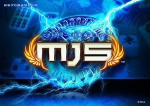 MJ5-22-300x2121.jpg