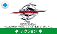 logo_senkonxl.jpg